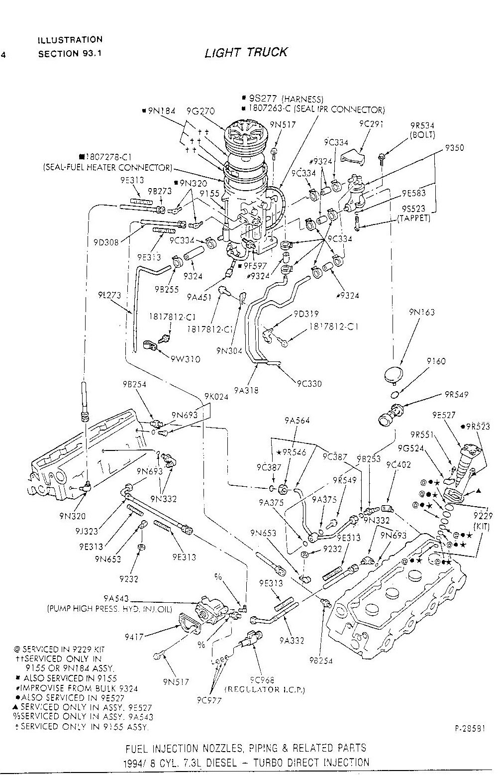 hight resolution of ford 60 engine diagram