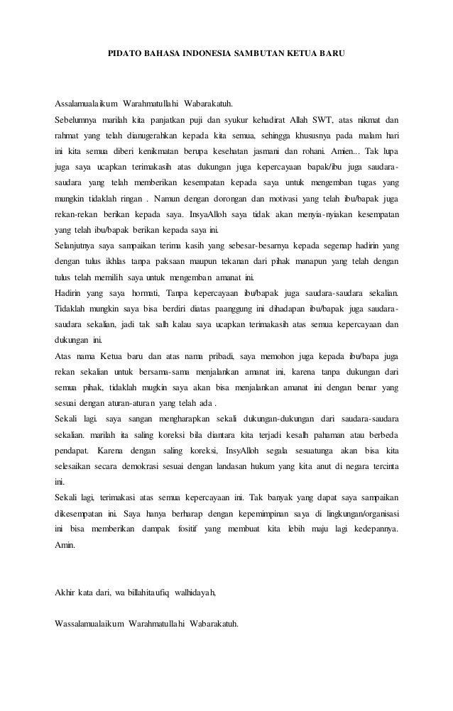 Teks Ceramah Sunda Jujun Junaedi : ceramah, sunda, jujun, junaedi, Ceramah, Miraj, Jujun, Junaedi, Berbagai, Penting