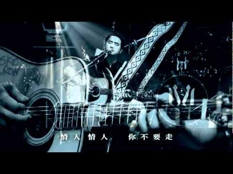 吉特事件簿: [吉他譜]MATZKA-情人流浪記