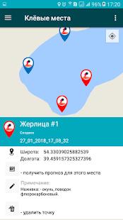 ru.prognozklevafree