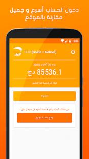 ccpgratuit.app