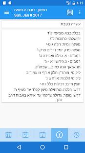 com.lionscribe.hebdate