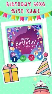 com.cakephotoeditor.gifbirthday.birthdaysongwithname