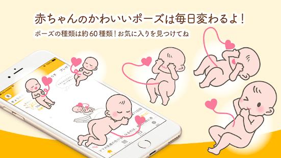 jp.co.plusr.android.ninshin