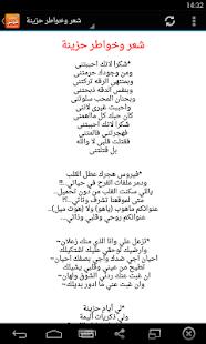 com.samapps.chi3r.hazin