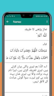 com.freefuninfo.com.islamicpro