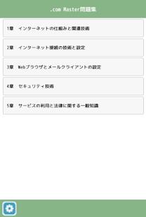 com.exambook