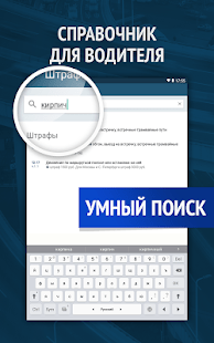 org.reactivephone