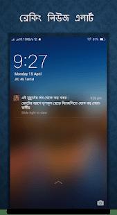 com.gizboat.app