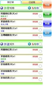 com.win.order