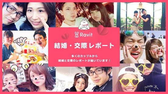 jp.ravit.and