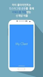 kr.co.my_client.myclient
