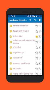 com.dream5apps.mosharrafkarimsoundboard