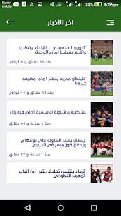 com.app_republic.kora