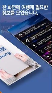 com.idh.songk.danang