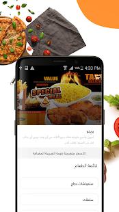 com.menu.android.app