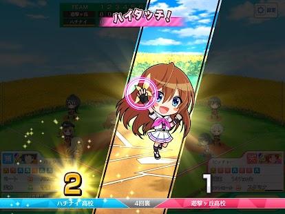 jp.aktsk.hachinai