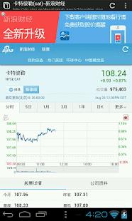 Télécharger 百度Baidu Search Web Browser pour PC Gratuit