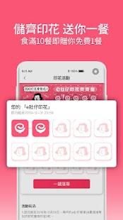 com.hk01.eatojoy