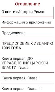 ru.webvo.book.AOTNYFRYXVZBNXGWH