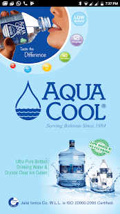 com.raretechonline.aquacool