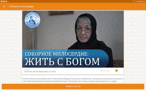 ru.pa_resultant.molitva