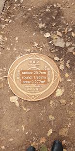 com.maruar.measure