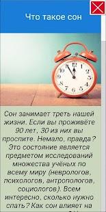 com.bomali.sleep