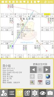 com.cytechdesign.ziweifengshui