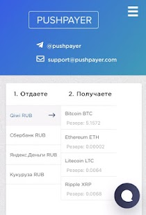com.maximumservice.pushpayer