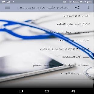 com.andromo.dev830245.app1007250