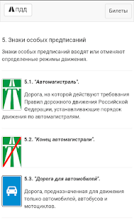 jabi.pdd2