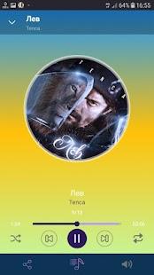 com.dt.tenca
