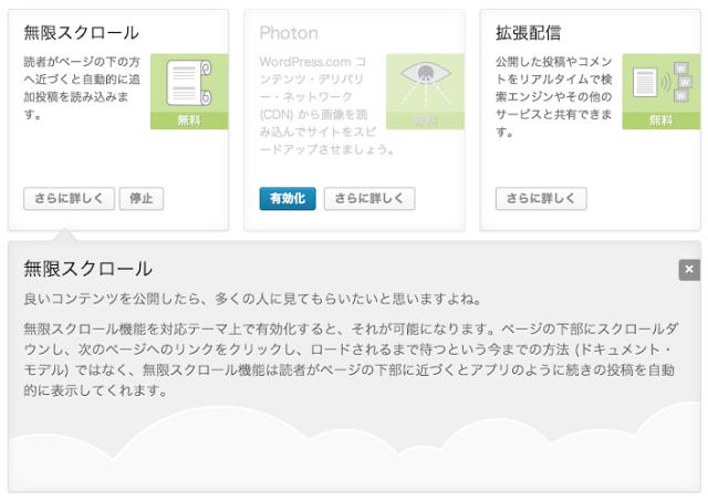 スクリーンショット 2013-07-08 21.58.42.png
