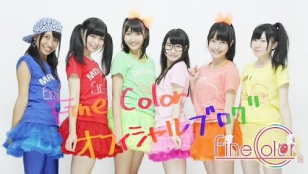 fine-color