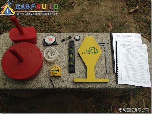 BabyBuild 兒童遊樂設施安全檢查 & 保養維護 - BabyBuild Playground Design | 泓育特色遊戲場_共融遊具_遊樂設備