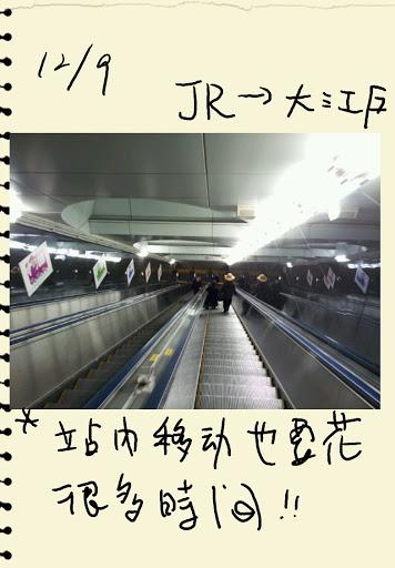 S Memo_37.jpg