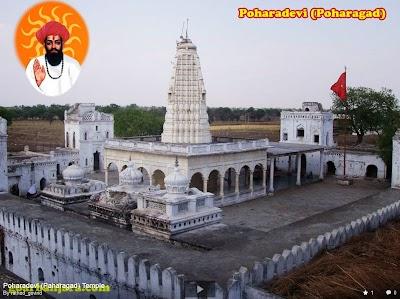 poharadevi-temple.jpg