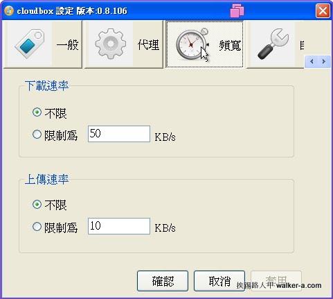 cloudbox18.jpg