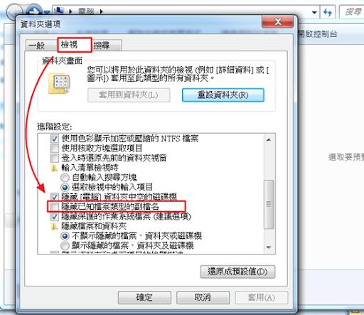 [ Office 教學 ] Word 處理到一半還沒儲存就當機該怎麼辦?教你如何救回未存檔的文件! - 無聊詹軟體資訊站