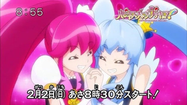 4101_precure_screenshot