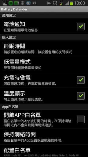 battery017.jpg