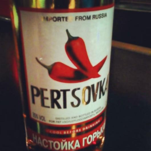 ペルツォフカ写真