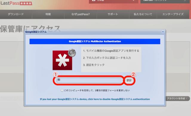 スクリーンショット_2013-05-19_14.10.15.png