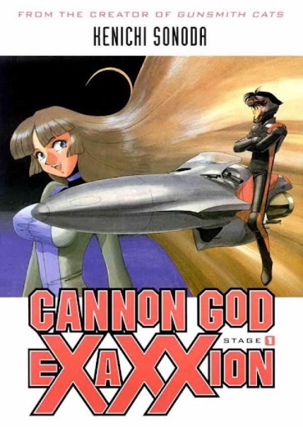 Cannon God Exxaxion