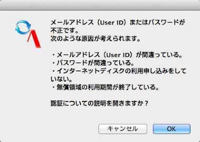 ScreenSnapz036.jpg
