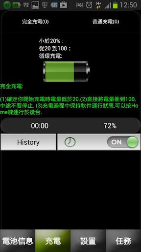 battery009.jpg