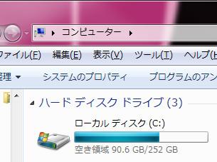 コンピューター 20121002 73226.jpg