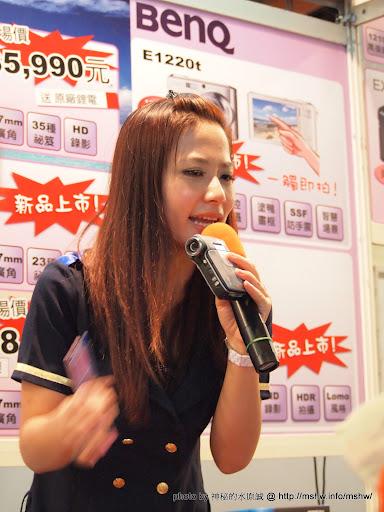 規模小也是有進步的啦 - 台北電腦應用展2011 3C/資訊/通訊/網路 嗜好 攝影 會展