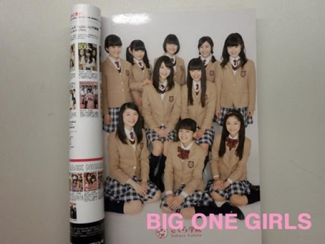 sakura-gakuin_big one girls_001